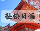 JLPT考试复习技巧 重庆日语培训 重庆日语培训学校欢迎指导
