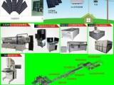 重庆市分布式光伏发电 太阳能组件生产线布局