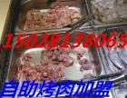 韩国烤肉自助餐 自助烤肉加盟专业韩国烤肉加盟