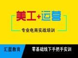 杭州专业学cad培训的学校 选择汇星教育