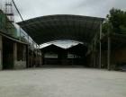 工业园对面 仓库 800平米