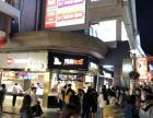 华强北地铁站出口神铺再现,小吃奶茶看过来!