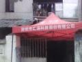 沙三购物广场 3室2厅 主卧 简单装修