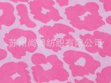 尚博纺织 精品化纤面料 家纺面料 春亚纺 服装面料批发 厂家直销
