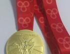厂家专业定制金属奖牌比赛奖牌定做颁奖奖牌订做