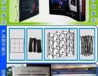 厦门拉网展架 铝合金拉网展架 磁吸拉网展架 厂家供应