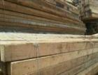 福建地区大量回收旧木料,旧木方