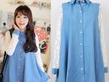 免费一件代销M1313推荐韩版蕾丝长袖衬衫 新款宽松休闲女式衬衫