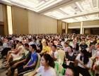 惠州市邦德教育辅导班-小学辅导班课表-作业辅导班秋季