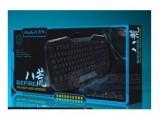 原装正品 狼蛛八荒 背光键盘 发光游戏键盘 CF专用有线键盘