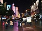 上海正规旅行社 东方明珠一日游 纯玩无购物