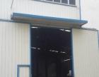 长沙天心区暮云工业园附近1000平米厂房仓库出租