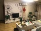 黄岛 中建紫锦广场 1室 1厅 67平米 出售中建紫锦广场