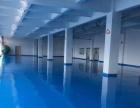 厂房环氧地坪漆,运动场地,硬化剂地平,环氧自流平