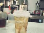 (超低价)桂林香爵奶茶咖啡设备原料批发 免费培训