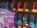 洋河、双沟加盟 名酒 投资金额 20-50万元