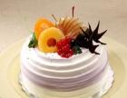 安阳蛋糕预定网上生日蛋糕送货上门北关区网上蛋糕