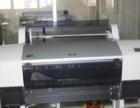 转让爱普生7880c二手大幅面国画复制喷墨打印机可上门安装