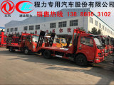 湖北省 解放小三轴挖掘机平板车 较便宜多少钱
