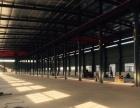 经济技术开发区大黄山 厂房 1800平米