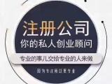 吴江注册广告传媒公司