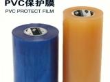 南宁PVC保护膜、PVC静电膜、表带手表
