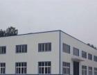 苏仙工业园 厂房 出租