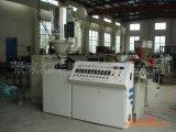 优质高效塑料管材挤出机械\HDPE、PE(缠绕)管材生产线(图)