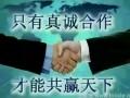 曹县恒瑞家政服务公司