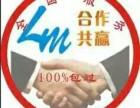 翻译签证公司离职证明在职工作收入工资证明翻译/银行流水翻译单