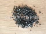 供应一级黑色环保TPE回料 黑色TPE再生料  黑色热塑弹性体T