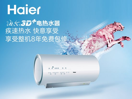 夷陵海尔热水器维修安装售后客服服务电话现场维修