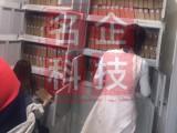 北京名企科技商標注冊 資質代辦
