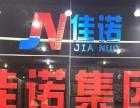 转让自己名下一家深圳融资租赁公司