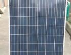 常州发电池板回收-光伏组件回收-太阳能组件回收