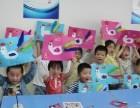大兴区黄村儿童创意画培训 水墨 线描 水彩 免费试听