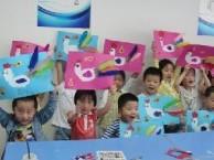 大兴区专业少儿绘画培训 线描 素描 动漫 彩铅 免费试听