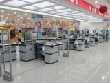 保定超市商品防盗设备厂家