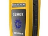 供应广州北斗/GPS通讯定位终端