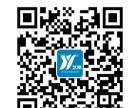 南湖办公软件精品课程 CAD培训 PS培训