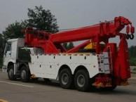 承德道路救援 拖车维修 补胎换胎 搭电送油 高速救援