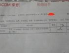 京东**全新未拆包32寸东芝电视机