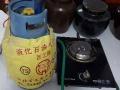 煤气灶和煤气罐
