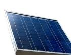 联立太阳能设备 联立太阳能设备诚邀加盟