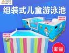 在山东聊城市区开家大型的室内儿童游泳洗浴中心赚钱吗
