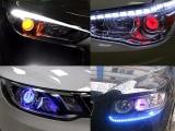 车灯升级改装双光透镜 一抹蓝日行灯