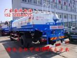 15吨热水运送车厂家报价多少钱