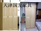 实木衣柜,板材衣柜,双人床都有,自己的家具厂