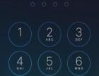 出台苹果5s 32G 双4G 型号a1530
