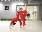 福田附近有舞蹈学校吗